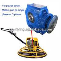 SC series helical-worm gear reducer universal reducer for trowelling machine