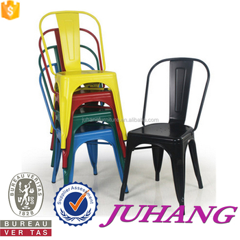 Merveilleux French Coffee Bistro Industrial Steel Colorful Stackable Coffee Shop Chair