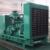 Wood Fired Diesel Free Magnet Energy Factory Price AC Three Phase Power Super Silent Diesel Generator Silent Price Set