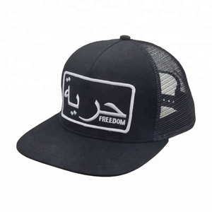 712f5926f Custom 5 Panels Snapback Flat Mesh Trucker Hats Foam Flat Bill Embroidery  Caps