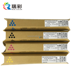 Yes neutral package and Full Cartridge's Status Color Toner aficio MPC2051/2551 toner direct from china