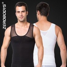 879 Slim Lift Body Shaper For Men Walmart