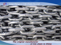 8mm Din766 H.D.G short link chain