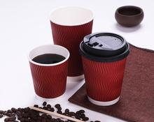 500ml Ripple Paper Cup Coffee With Wall Paper