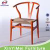 Hans Wegner Y Chair XYM-Y01