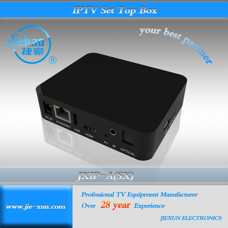 China factory sell cheap iptv set top box with hdm i output