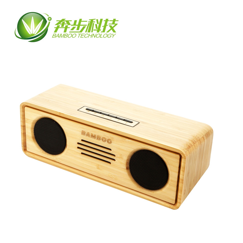 Modern design S812-N portable mini bluetooth speaker