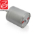 RS-538 Small 12VDC 140g Electric Motor for paper money counter