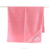 Sport Microfiber Travel Towel and Sports Towels (Available in 3 Sizes, 4 Colors) Free Mesh Carry Bag Quick Dry
