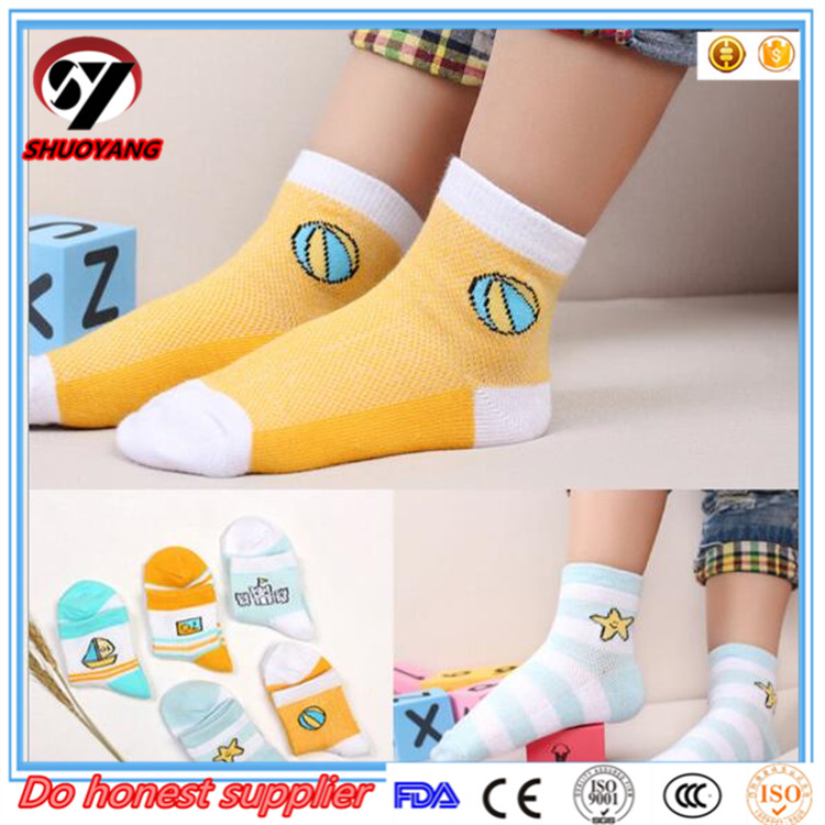 2017 Shuoyang Manufacturer Customized Anti-bacterial Breathable 100%Cotton Private Label Brand Design Eco Kids Cartoon Tube Sock