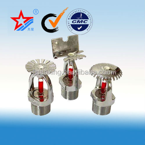 Types Of Fire Sprinklers,Fire And Rescue Equipment,Sprinkler