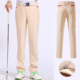 Top quality custom dri fit mens khaki bleach resistant work pants