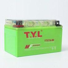 2018 HOT SALE TYL YTX7A-BS 12V 7AH GEL motorcycle battery with long life