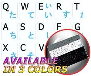 buy japanese hiragana keyboard labels layout on transparent