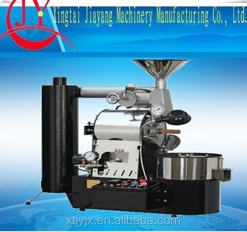 low price factory supply for coffee roast