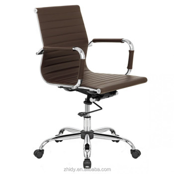 New Waltons Office Fruniture Chair Leisure Salon