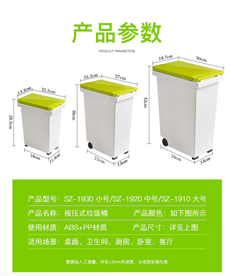 2019 new product  pop up mini rectangular plastic trash can with wheels