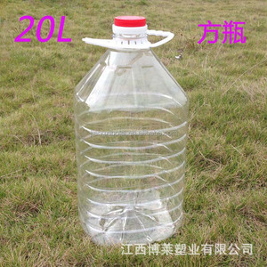 20L Clear PET Plastic Cooking Oil Bottle with Handle Square Shape