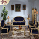italian wooden living room furniture antique hand carved wood sofa set furniture