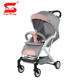 Premium Lightweight Compact cabinet Tri-fold Junior Baby Stroller 3 in 1 with En1888