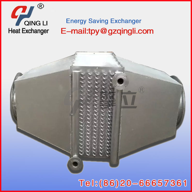 waste heat recycling air heat exchanger,gas recycling heat exchanger