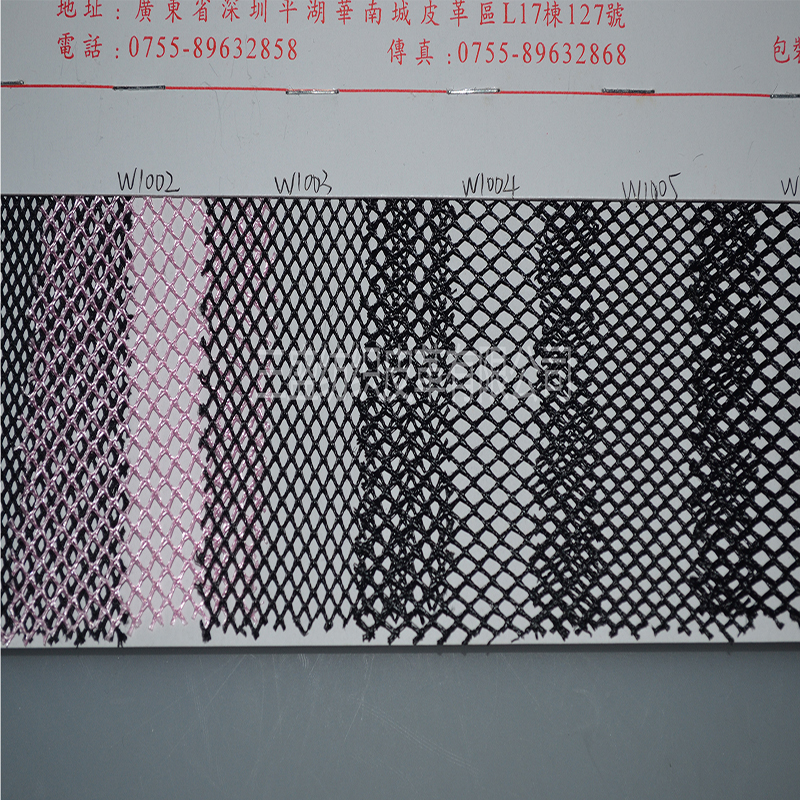 futter und taschendiebstahl mesh stoff taschestoff produkt id 60385457262. Black Bedroom Furniture Sets. Home Design Ideas