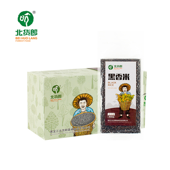 Black rice  Nutritional quality black rice  Chinese Health Black Rice