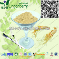Natural Panax Ginseng Root Extract Ginsenoside GAP Planting Base Supply