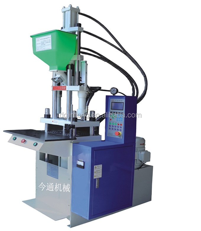 Vertical Small Mini Metal Injection Molding Machine Price - Buy Plastic  Injection Machine,Small Injection Molding Machine,Injection Molding Machine