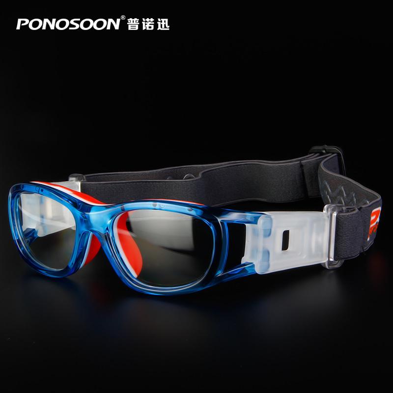f8075a31f9 2016 ponosoon niños al por mayor estilo de silicona transparente  prescripción goggle baloncesto dribble safey gafas
