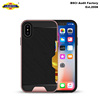 Dual Layer Mobile Phone Case For Iphone X Manufacturer Back Cover
