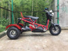 china cheap three wheel electric motorcycle