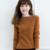 Casual fashion quality best wear comfortable loose sweater