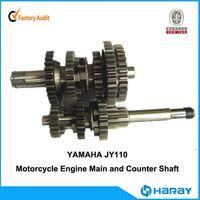 Transmission and kick for Chinese Jianshe Yamaha JY110 Motorcycle 110cc engine parts