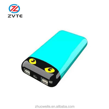 2017 hot sellersdoor giftpower bank 8000mah for phone charger  sc 1 st  Alibaba : technology door gift - pezcame.com