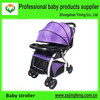 China Baby Stroller Factory And Foldable Childrens Baby Buggy With Cup Holder