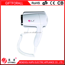 china wholesale merchandise wall mounted hair dryers for star hotel