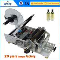 high quality plastic tag labeling machine with