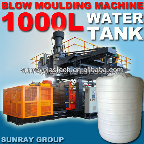 Multi-layer co-extrusion blow molding machine 1000L plastic water tank blow moulding machine Plastic balls blow moulding machine