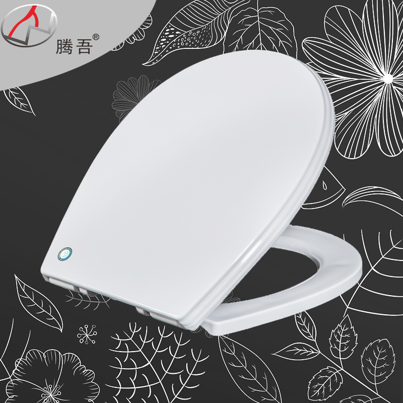 Toilet seat height adjustment top fixing toilet seat Wrap over Design O Shaped toilet seat