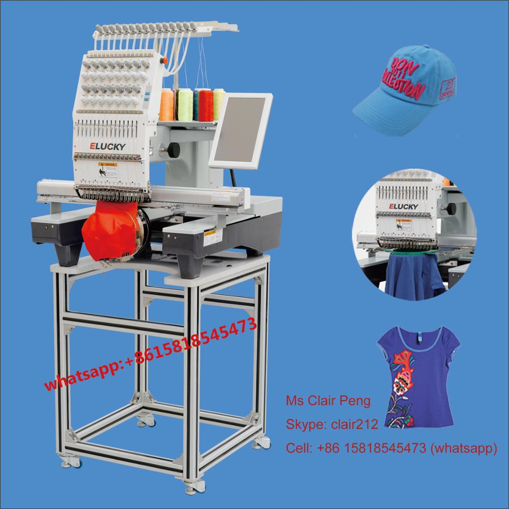 Commercial Computer Used Embroidery Machine Price For Sale Buy