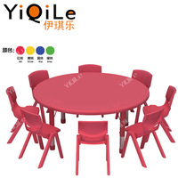 Hot sale 8 people deluxe round table kids plastic ergonomic desk children study desk