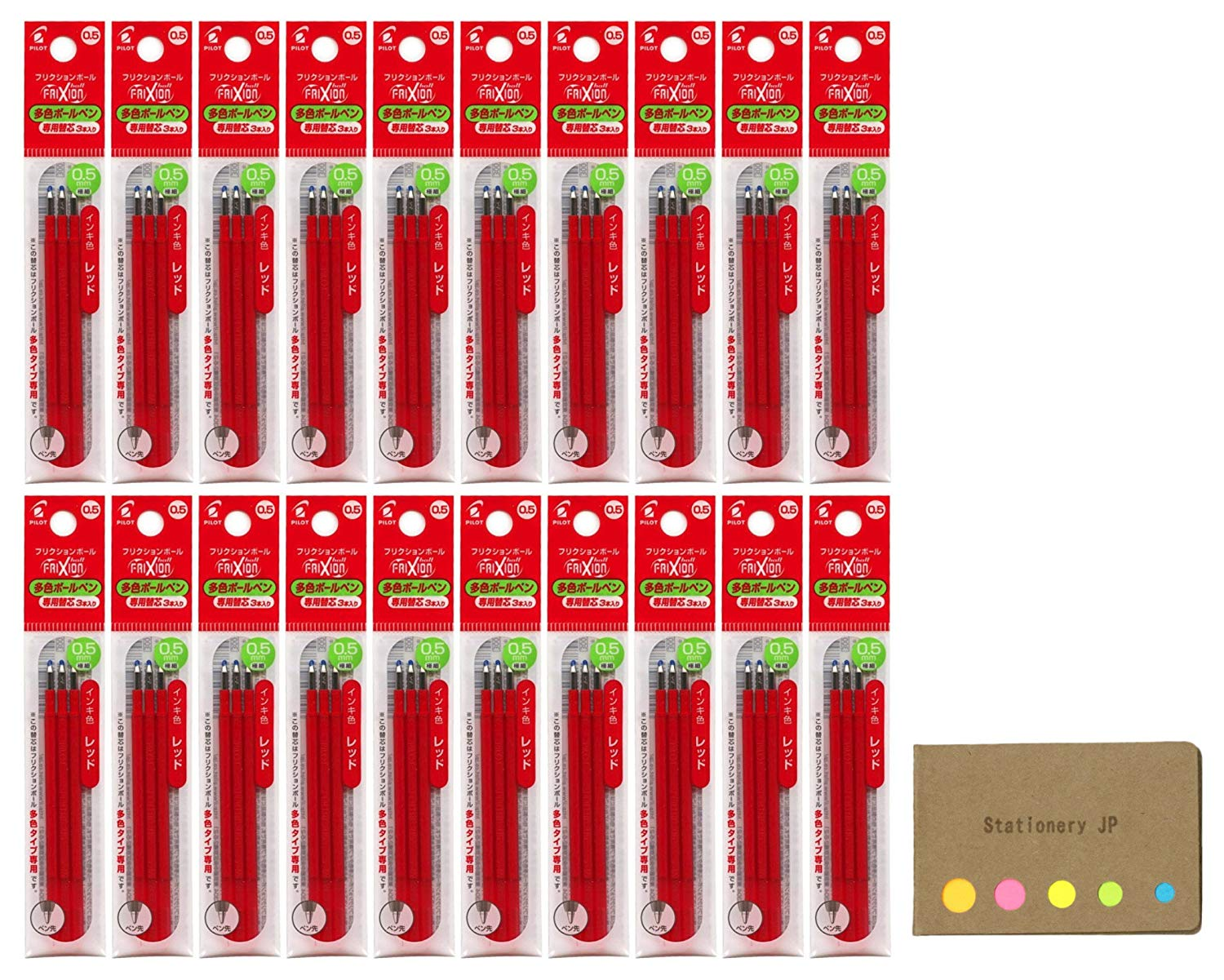 Pilot Pilot Gel Ink Refills for FriXion Ball 3 Gel Ink Multi Pen & FriXion Ball 4 Gel Ink Multi Pen, 0.5mm, Red Ink, 20-pack, Sticky Notes Value Set