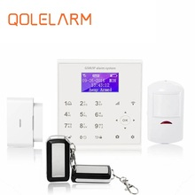 Easy control ip camera integrated 20ch home automation gprs network smart wifi alarm system with sos button
