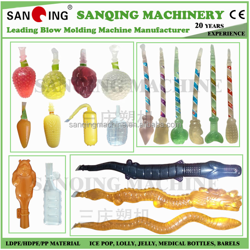 Rotary soft fruit jelly bottles blowing machine bottle Blowing Machine