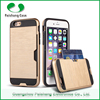 Free Sample brushed design 2 in 1 dual layer 11 colors hybrid mobile phone case cover for IPhone 6/6s