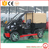 2016 high qulity mini electric car with 4 wheel for sale