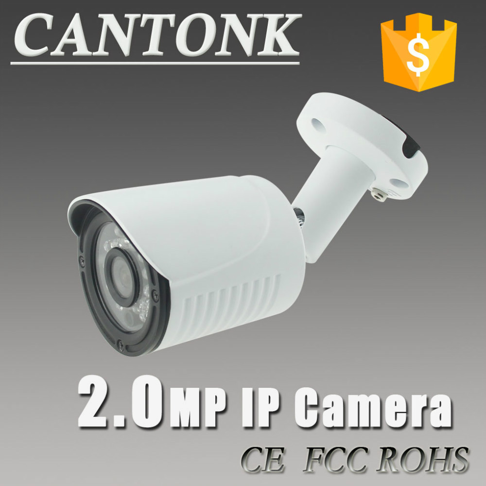 HD 3MP 4MP IP Camera H.265 IP Kamera 36 IR Leds 2.8mm IP66 Waterproof with free bracket Support Software&App