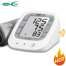 Cofor Upper Arm Medical High Quality Automatic Digital Blood Pressure Monitor
