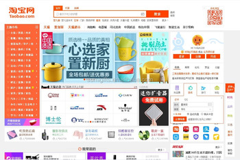 how to buy from taobao with agent